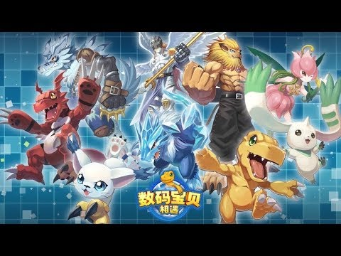 lyteCache.php?origThumbUrl=https%3A%2F%2Fi.ytimg.com%2Fvi%2FJlpG1n89wLU%2F0 Digimon Encounter: veja o trailer do novo jogo para Android