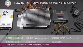 How to use digital matrix to make led screen