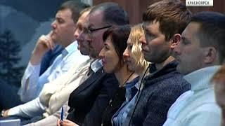 Финансовые эксперты рассказали красноярцам о перспективах развития экономики в 2018 году(, 2017-12-15T02:18:50.000Z)