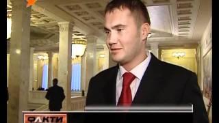 Нумеролог Валерия Райко. Интервью для канала IСTV 25.12.2011