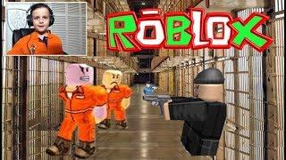 ROBLOX JAILBREAK/GLITCH IN JAILBREAK TAKE POLICE GEARS-TASER GUN, HANDCUFFS AND GUN!