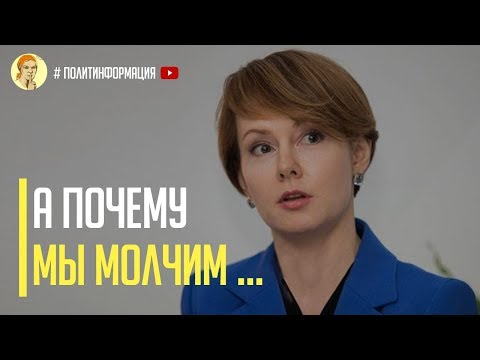 Срочно! Лана Зеркаль жестко отреагировала на закон Путина по Крыму