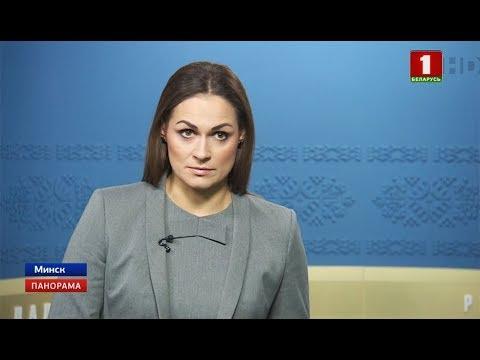 Пресс-секретарь Президента Беларуси — о прошедшей накануне встрече лидеров ЕАЭС. Панорама