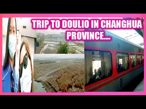 PROVINCE  TRAVEL CHANGHUA TO DOULIO TAIWAN