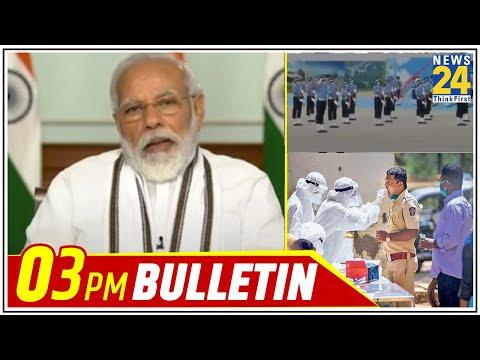 3 PM News Bulletin | Hindi News | Latest News | Top News | Today's News | 20 June 2020 || News24