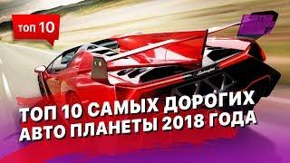 10 самых быстрых автомобилей мира 2017-2018 года с фото и видео