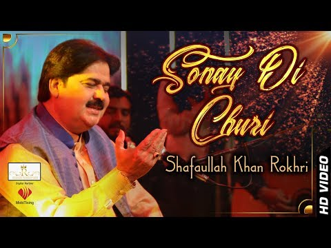 Sonay Di Chori - Shafullah Khan Rokhrhi - Official Video