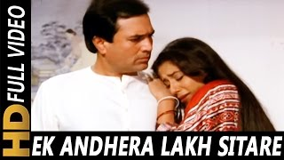 Video Ek Andhera Lakh Sitare | Mohammed Aziz| Aakhir Kyon 1985 Songs | Rajesh Khanna, Smita Patil download MP3, 3GP, MP4, WEBM, AVI, FLV Januari 2018