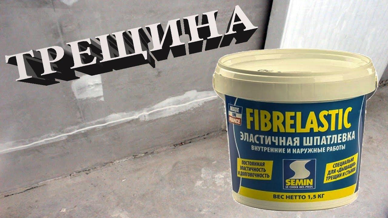 Фибра и все материалы для промышленных полов: наличие на складах во всех регионах россии и техническая поддержка применения. Компания.