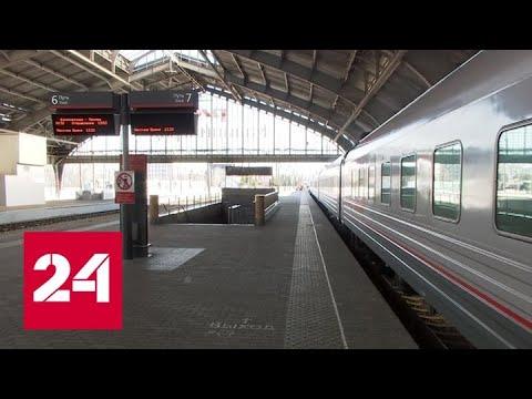 Вильнюс ограничил движение российских поездов через территорию Литвы - Россия 24