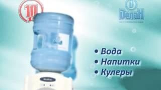 Смотреть видео Заказ воды в Архангельске