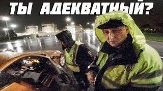 Дрифт по городу на Nissan 350z - Остановила полиция за опасную езду на тачке