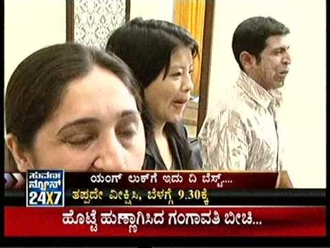 Face Yoga in S2 SPA  Bangalore - India