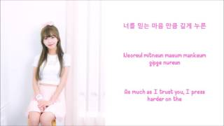 Video Kim So Hee (of I.B.I) - Navigation [Shopaholic Louis OST] Lyrics [HAN+ROM+ENG] download MP3, 3GP, MP4, WEBM, AVI, FLV Juni 2018