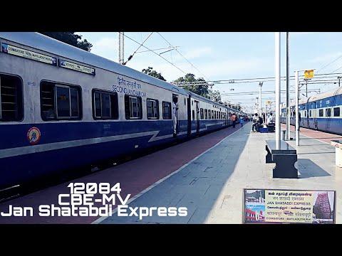 Coimbatore-Mayiladuturai Jan Shatabdi Express| 12083| WDM-3D| 11453| Erode Jn| rVeez47