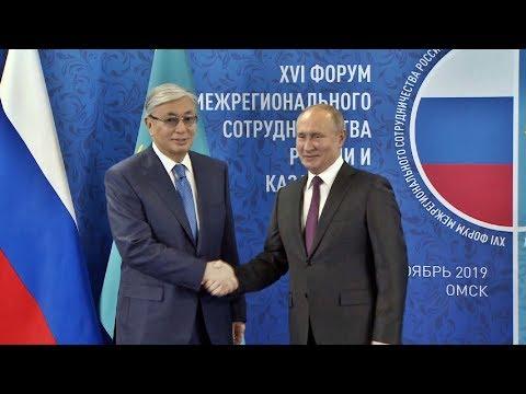 Какие инициативы озвучил Президент на межрегиональном форуме в Омске