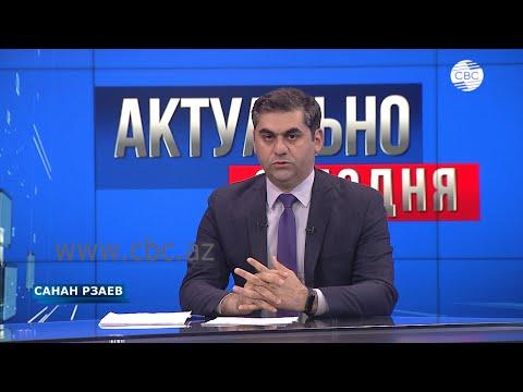 Поражение в Карабахе не стало уроком для Армении! В России уверены: армяне выберут партию войны