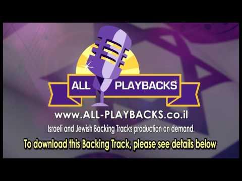 Hebrew Karaoke  Music |  Afar Veavak |  Yehuda Poliker  | Version 2 | Backing Track