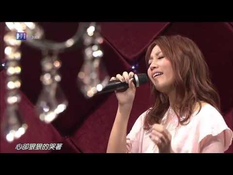 A-Lin 黃麗玲 - 給我一個理由忘記 Live HD 720P