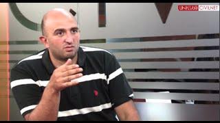 Հակաէսթետիկ հանդիպումներ Սերժ Սարգսյանի հետ