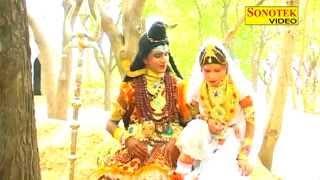 Shiv Bhajan - Sun Ganpat Ki Mahtari   Bhole Mila De Lal Se   Sushil Thakur