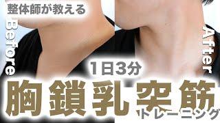 【あの女優も実践】3分 で 首 と肩をケアし、きれいな横顔 を目指す方法