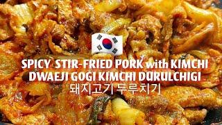 Korean Spicy Stir-Fried Pork w…