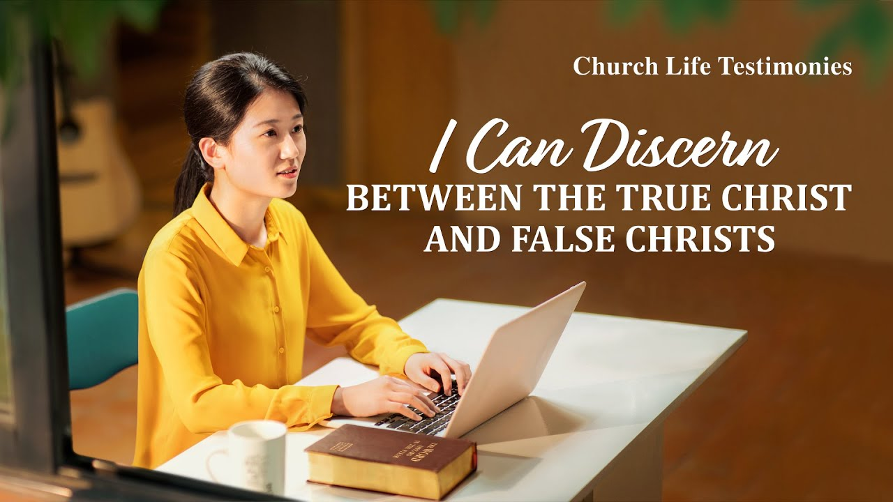 "Christian Testimony Video | ""I Can Discern Between the True Christ and False Christs"""