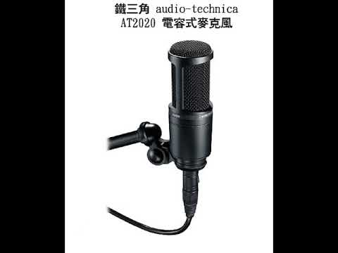 LEWITT/ 萊維特 LCT 240 PRO電容麥克風 送166種音效軟體