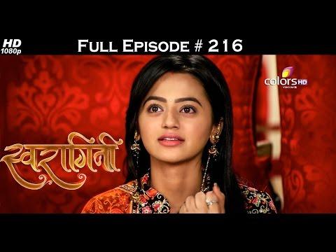 Swaragini - 23rd December 2015 - स्वरागिनी - Full Episode (HD)