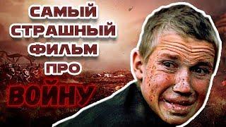 ИДИ И СМОТРИ [Топ 100 фильмов ужасов]