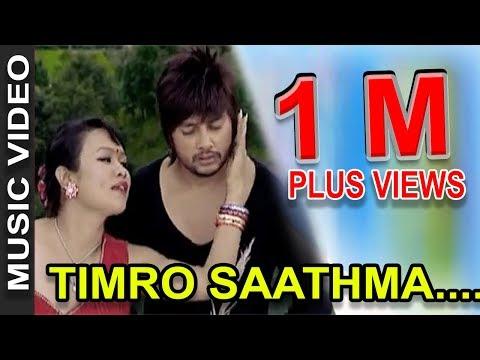Timro Sathma Hasna Paaye || तिम्रो साथमा हास्न पाएँ|| Female|| Bindabasini Music_ Rajina Rimal