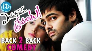 Endukante Premanta Movie Back To Back Comedy Scenes  Ram Tamannaah  A Karunakaran