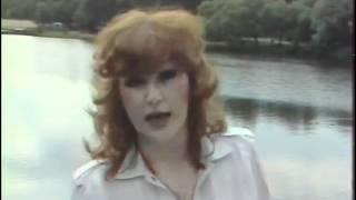 Алла Пугачева - Бумажный змей