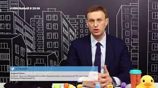 Выборы президента стартовали! Навальный о вбросах и своем возможном аресте
