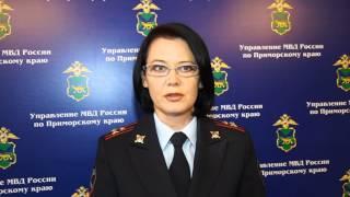 Во Владивостоке полицейские закрыли салон по оказанию интим-услуг комментарий 2