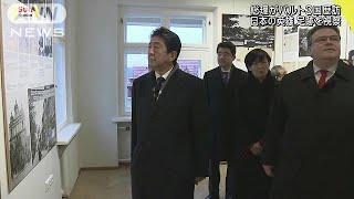 """""""命のビザ""""杉原千畝の記念館を安倍総理が視察(18/01/14)"""