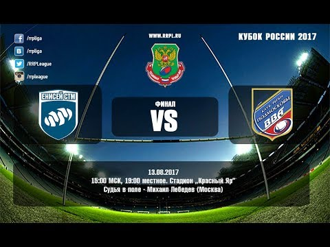 Enisei-STM v VVA-Podmoskovje | Russian Rugby Cup 2017 Final