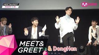 [MEET&GREET] JBJ Girl Group Dance Compilation