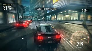Need for Speed No Limits iPhone 5s - gameplay / геймплей - HD 720p(Скачано из тайваньского апп стора. Моя партнерская программа VSP Group. Подключайся! https://youpartnerwsp.com/ru/join?71467., 2015-01-07T12:53:09.000Z)