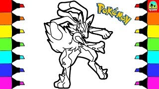 Pokemon Coloring Pages Mega Lucario Colouring Book For Kids Youtube