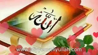 Ramazan Duası Ya Aliyyu Ya Azimu