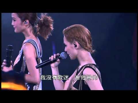 Twins - 下一站天后@ Concert YY黃偉文作品展 Part.1