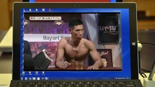 中京TV「はやりば -Hayari Bar-」(2016年7月29日放送) レイザーラモン...
