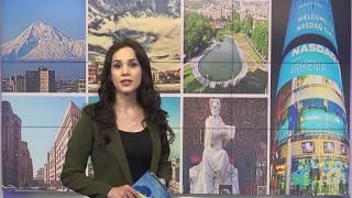 Եվրասիական ֆոնդային բորսաների ֆեդերացիայի գլխամասային գրասենյակը Ստամբուլից կտեղափոխվի Երեւան