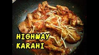 Highway Style Chicken Karahi | Easy Chicken Karahi | Jairy