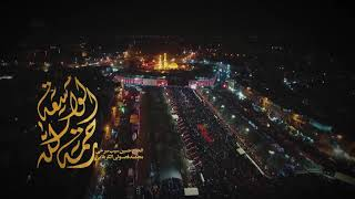 رحمة الله الواسعة  |  الرادود حسين سيب سرخي و الرادود محمد فصولي الكربلائي