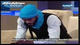 Tunisian brother singing a Beautiful Nasheed on a Tunisian TV Program (Al-Sirat Al-Mustaqeem)