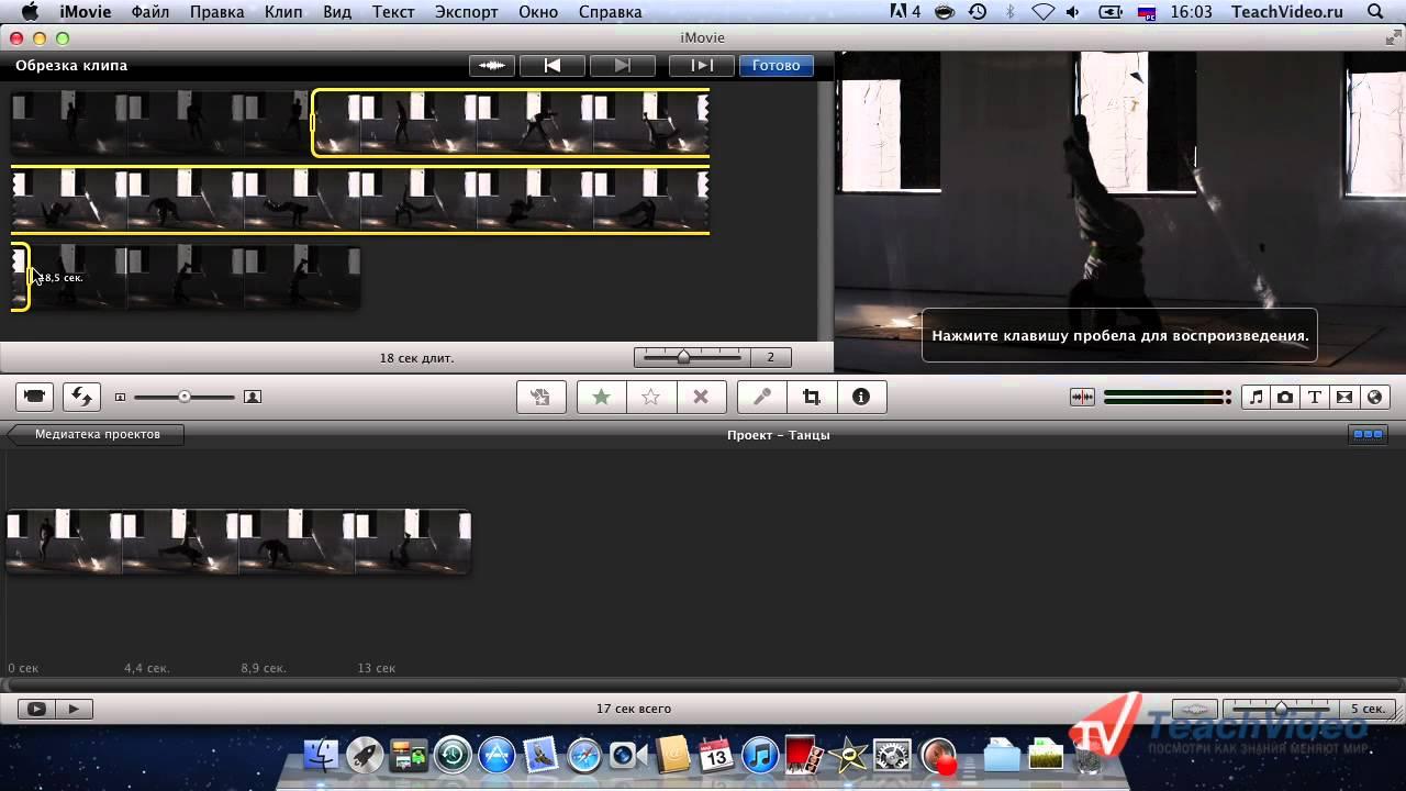 делать из фото видео