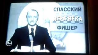 Фрагмент эфира (Кинозал Триколор ТВ, 06.09.2017) [CamRip] Экран 9